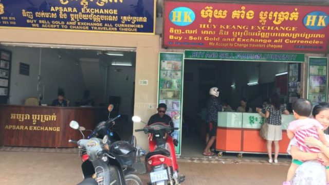 exchange_siemreap