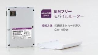 ZMI_MF855_sim_free(1)