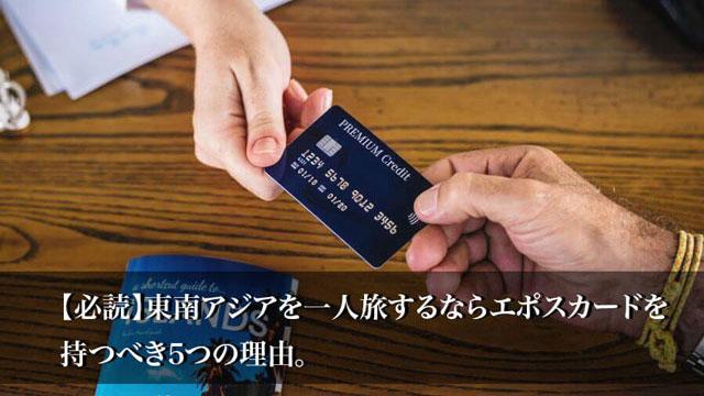 アイキャッチ_card