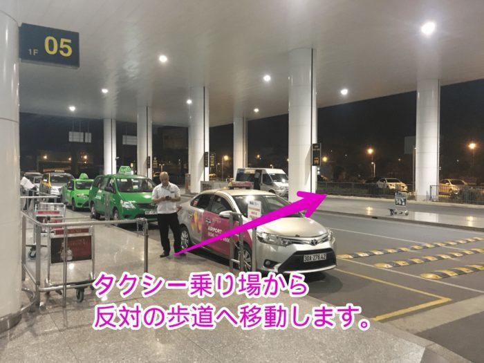 ハノイ ノイバイ空港 86番バス28r