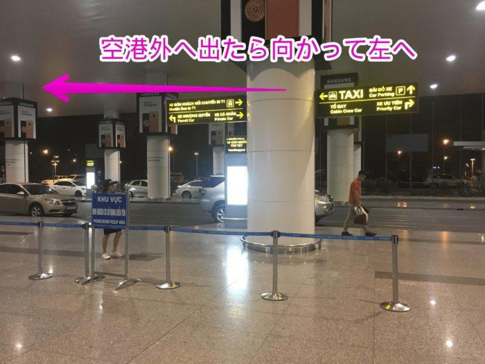 ハノイ ノイバイ空港 86番バス20r