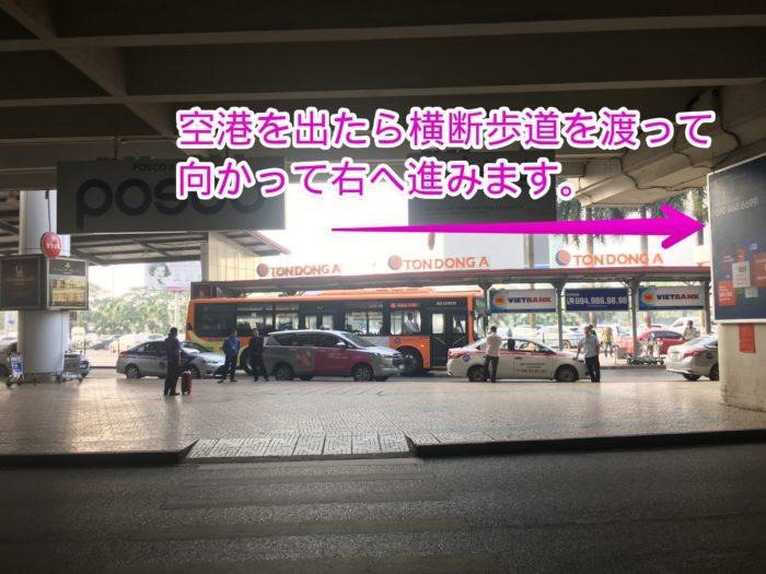 ハノイ ノイバイ空港 86番バス3r