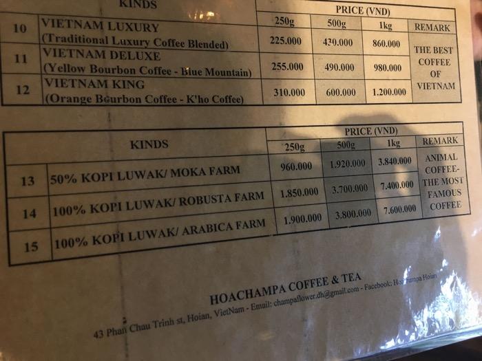 ホイアンコーヒー HOA CHAMPA15