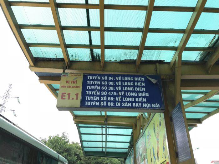 ハノイ市内86番バス乗り場