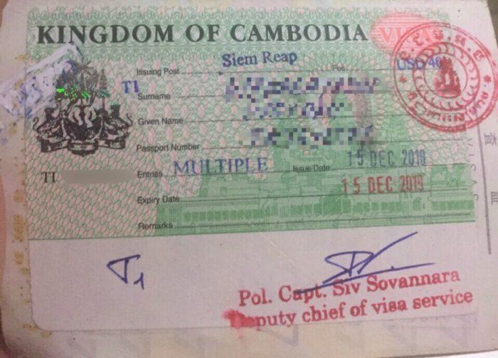 カンボジアマルチプルビザ見本
