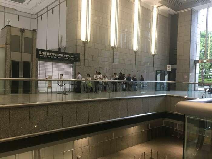 東京都庁運転免許センター